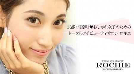 rochie_main